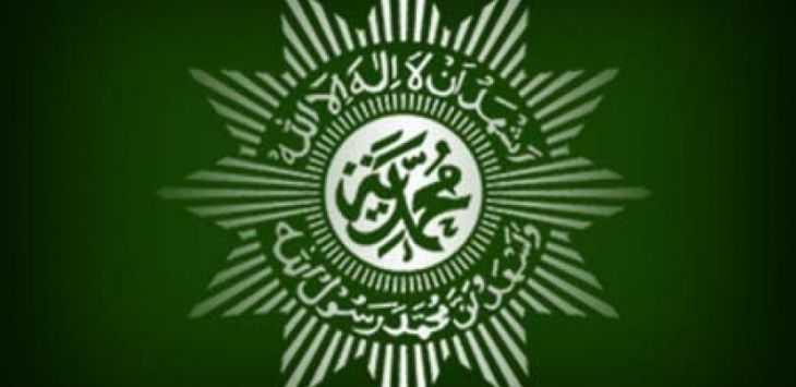 Muhammadiyah Dukung Perpanjangan PPKM Darurat